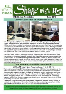 September Newsletter Front Page